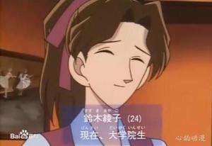 【コナン】園子には姉(鈴木綾子)がいた!登場回や婚約者も紹介!