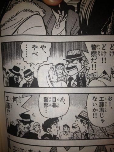 【コナン】黒の組織ジンの声優変わった?