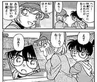 【コナン】灰原の声優って変わった?初登場回や年齢も紹介!