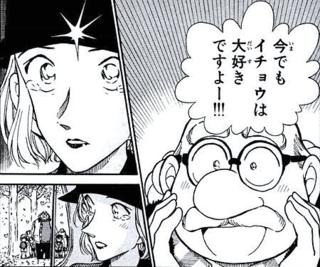 【コナン】阿笠博士の初恋とは?フサエさんの登場回や商品を紹介!