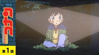 【コナン】神回ランキング!アニメ・漫画のおすすめ回は何話?