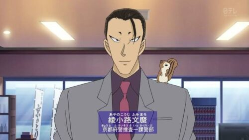 【コナン】綾小路警部の登場回は?声優が沖矢昴と同じだった!?