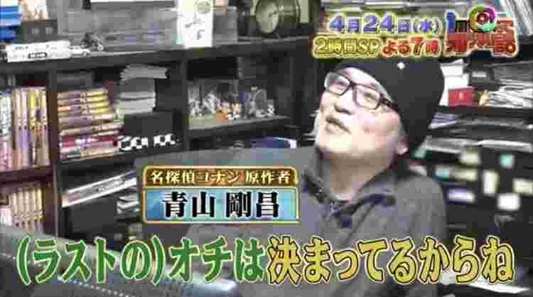 【コナン】100巻での完結は撤回!収録内容のネタバレも!