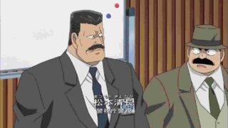 【コナン】松本管理官の登場回や声優は?現在はあまり登場しない?