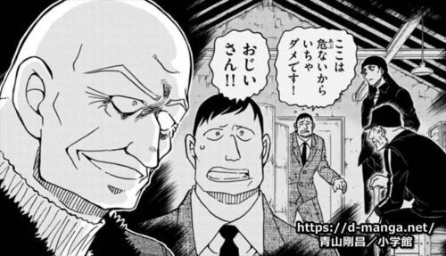 【コナン】100巻発売日予想とネタバレ!ラム=脇田はミスリード?
