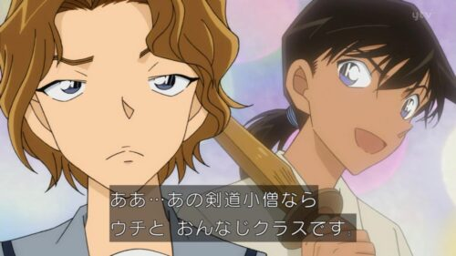 【コナン】沖田総司の声優や彼女を調査!紅葉との関係は?